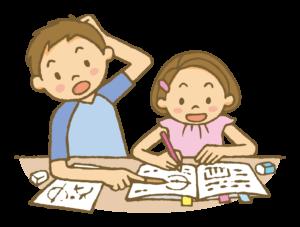 小学生児童の塾勉強の風景イラスト